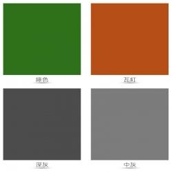 聚胺酯停車場地面塗層<br> (Unishield)