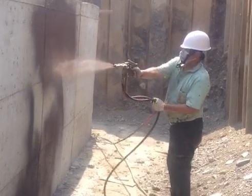 速凝型氯丁橡膠防水
